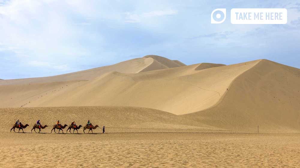 Chinese Dunhuang desert.