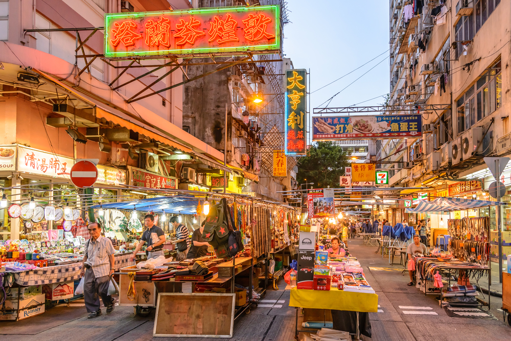 Temple Street Market. Photo: Shutterstock