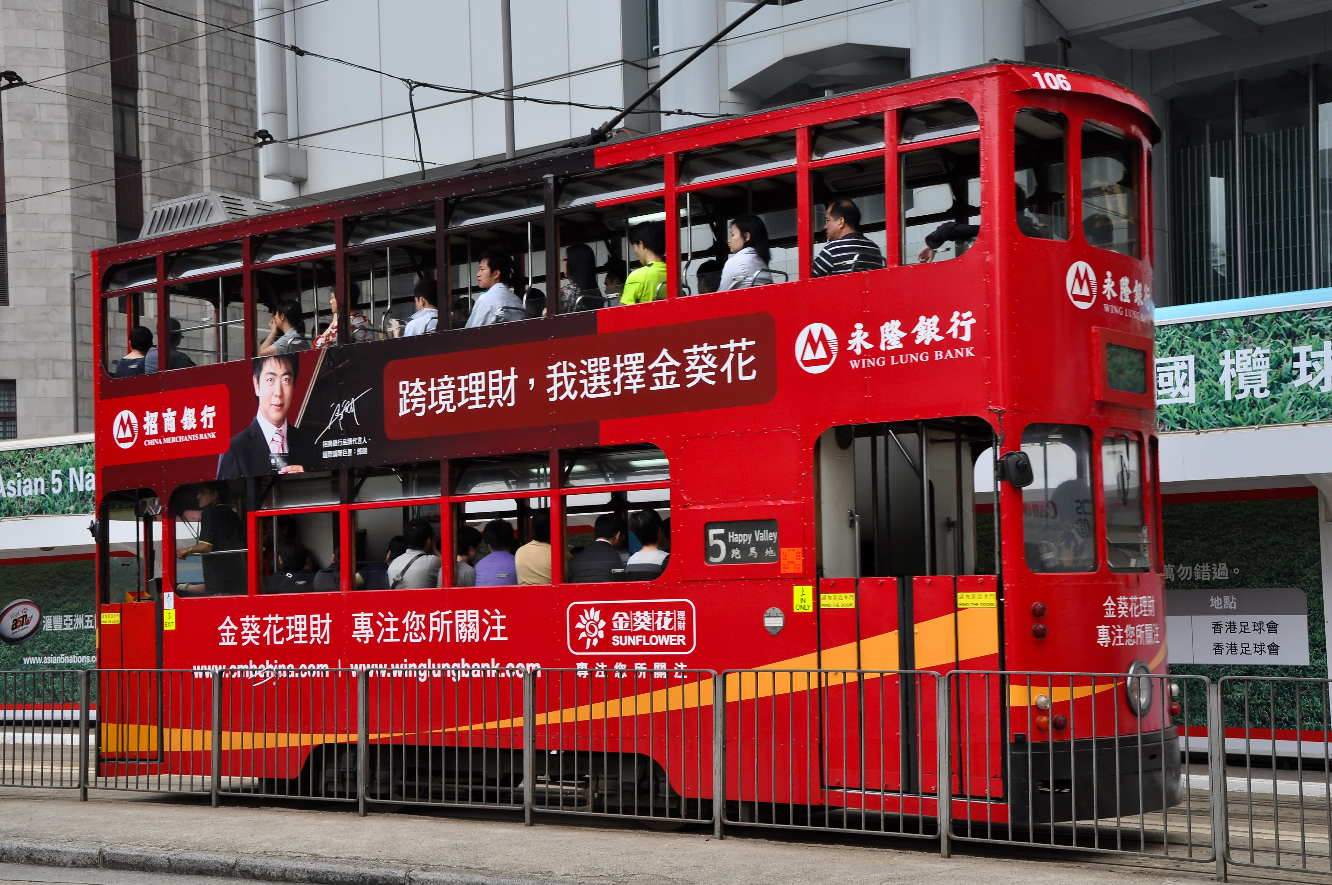 Tram in Hong Kong is the only tram system in the world run with double decker. Photo: Shutterstock