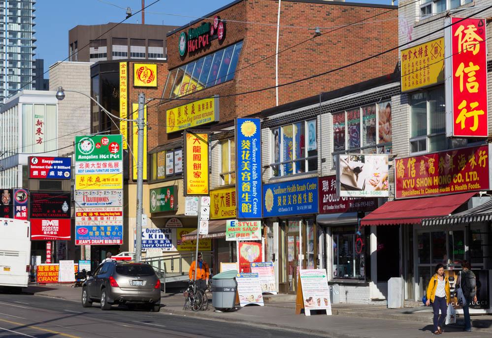 Chinatown in Toronto. Photo: Shutterstock