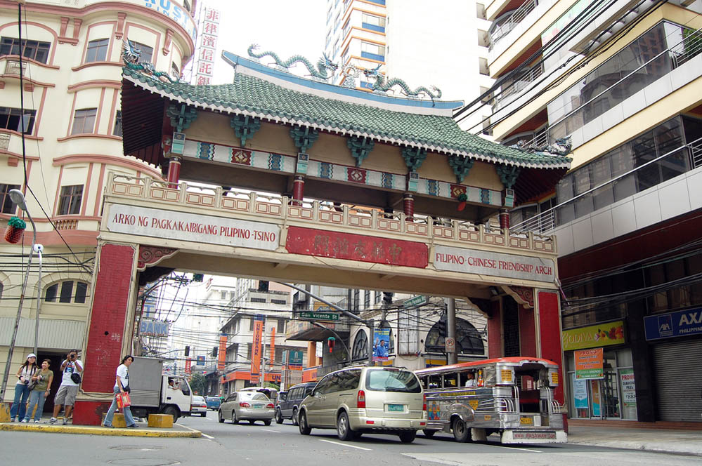 Arch of Filipino-Chinese Friendship in Binondo, Manila. Photo: Shutterstock