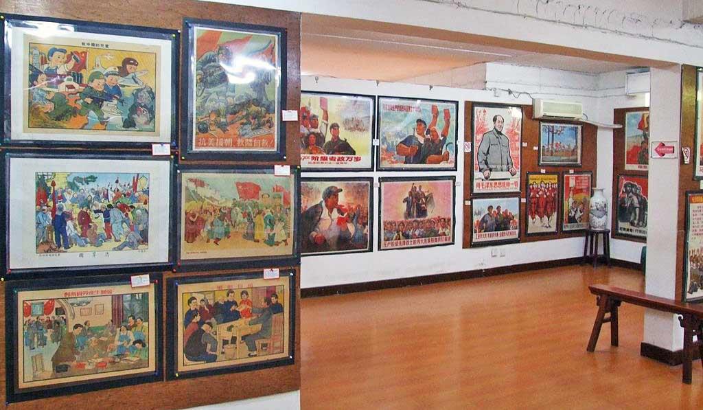Propaganda Poster Art Centre.