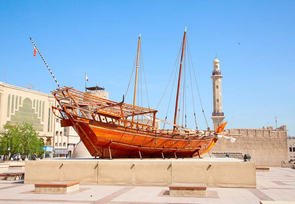 Dubai Museum, within Al Fahidi Fort.