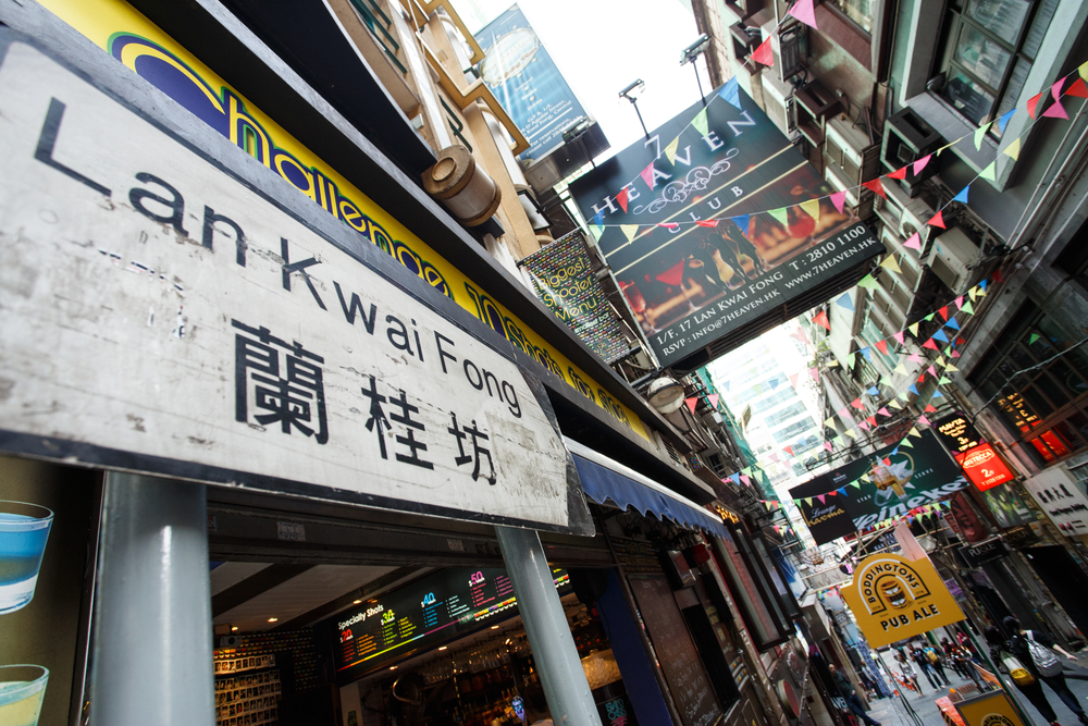 Lan Kwai Fong, the hub of Hong Kong's nightlife. Photo: Shutterstock