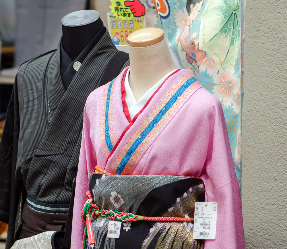 Japanese man and woman tradition dress