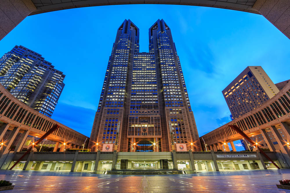 Tokyo Metropolitan Building. Photo: Shutterstock