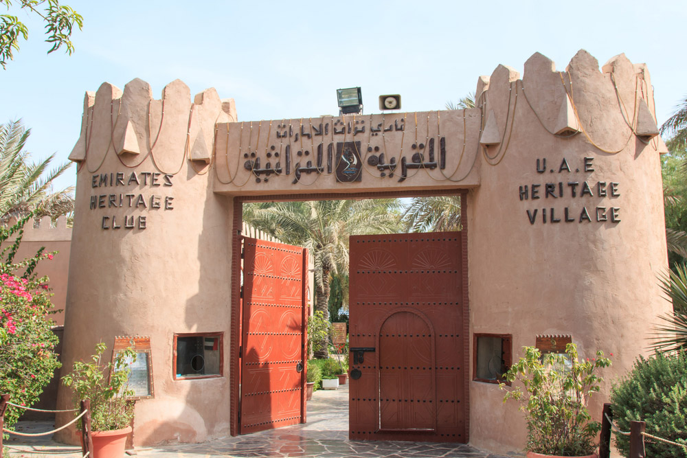 Emirates Heritage Village in Abu Dhabi. Photo: Shutterstock