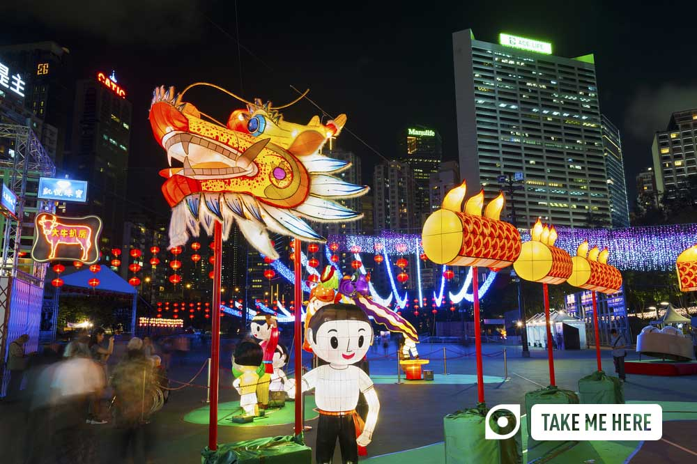 Traditional Chinese lanterns used for celebrating the Mid-Autumn Festival