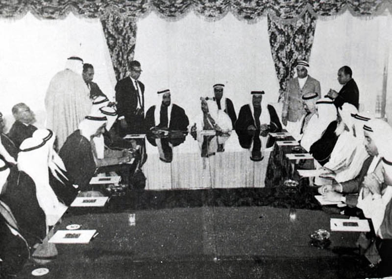 Opening session of the first conference on the formation of a union consisting of the emirates of the Persian Gulf in February 1968.