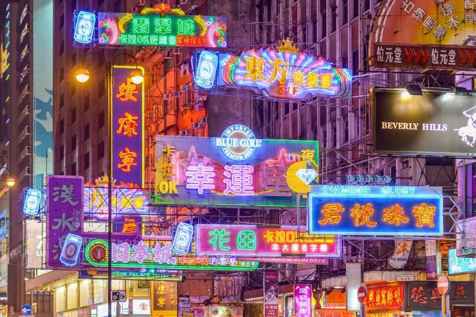 Neon billboards on Nathan Road, Hong Kong