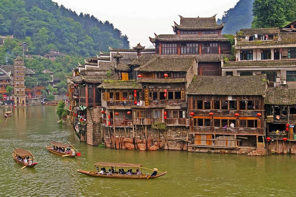 Phoenix Anicent Town, China