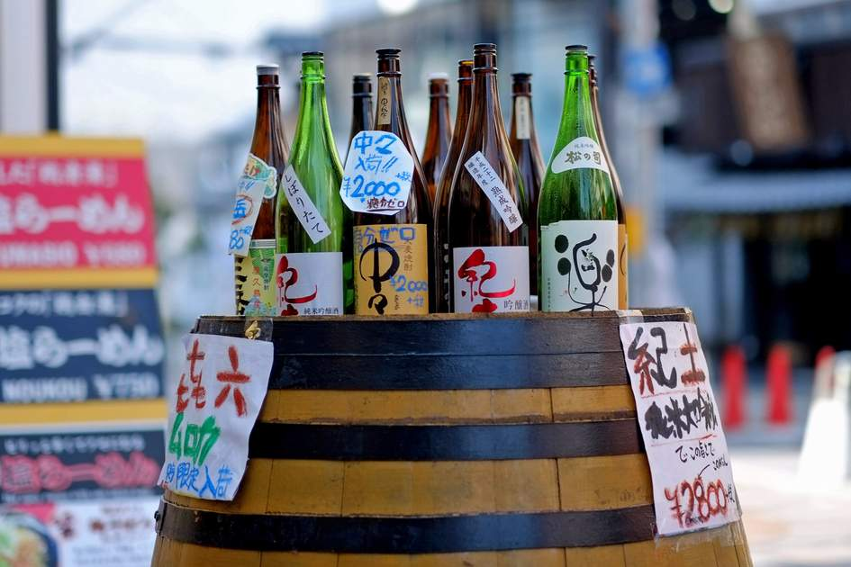 Japan sake in Nara