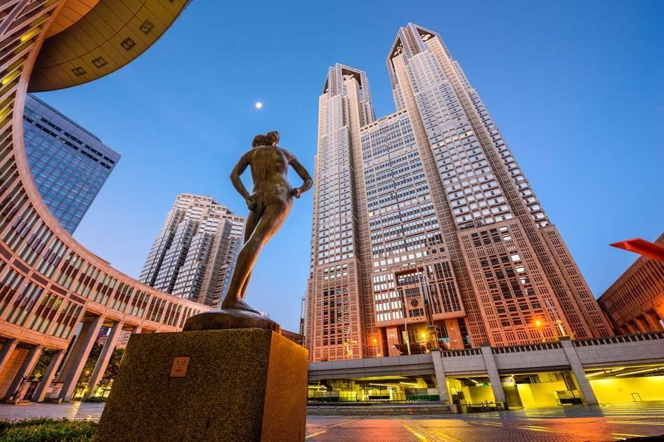 The Tokyo Metropolitan Government building. Photo: Shutterstock