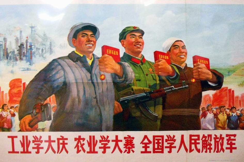 Propaganda Poster Art Centre in Shanghai. Photo: Raki_Man/Wikimedia Commons