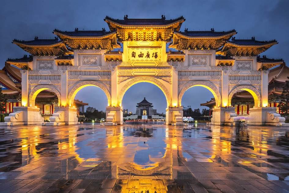 Liberty Square, Taipei, Taiwan. Photo: ESB Professional/Shutterstock